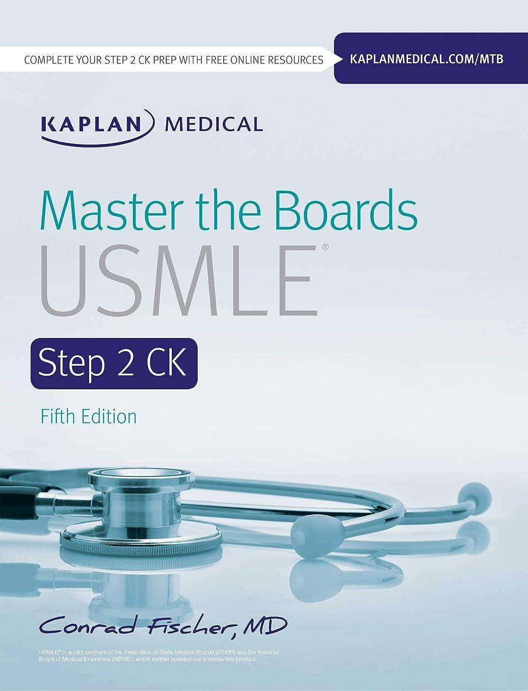 起きているストラップ広告するMaster the Boards USMLE Step 2 CK (English Edition)
