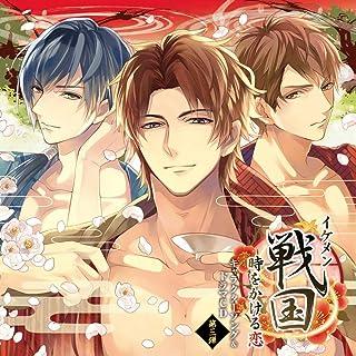 Drama CD - Ikemen Sengoku Toki Wo Kakeru Koi Character Song & Drama CD 3 [Japan CD] FFCG-27