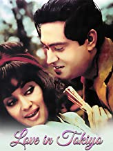 love in tokyo hindi movie
