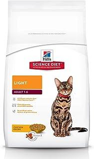 Hill's Science Diet Adult Cat Light Dry Food 7.94kg/17.5-Pound bag