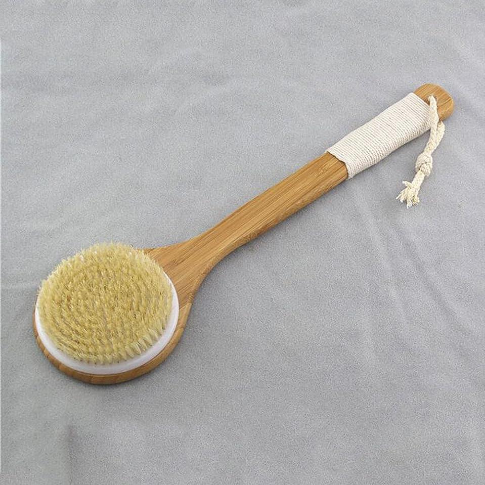 ヘルメット熟練したクールBigmind ボディブラシ ロング マッサージ 豚毛100% 体洗いブラシ お風呂グッズ 竹製長柄 角質除去 美肌効果 背中