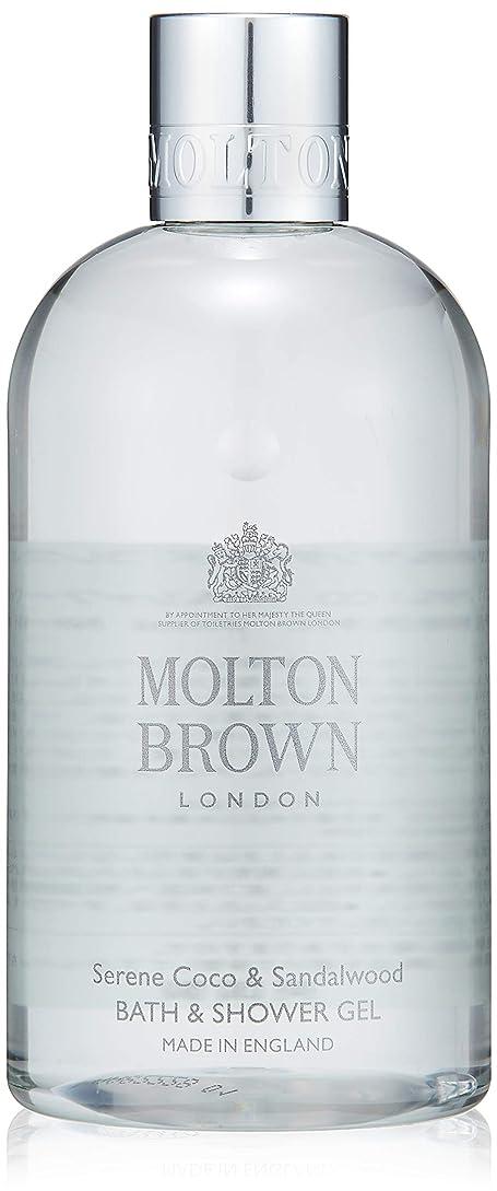 入札ヤギ急襲MOLTON BROWN(モルトンブラウン) ココ&サンダルウッド コレクション CO バス&シャワージェル