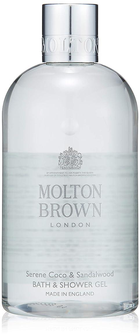 クラフトまさに歩くMOLTON BROWN(モルトンブラウン) ココ&サンダルウッド コレクション CO バス&シャワージェル