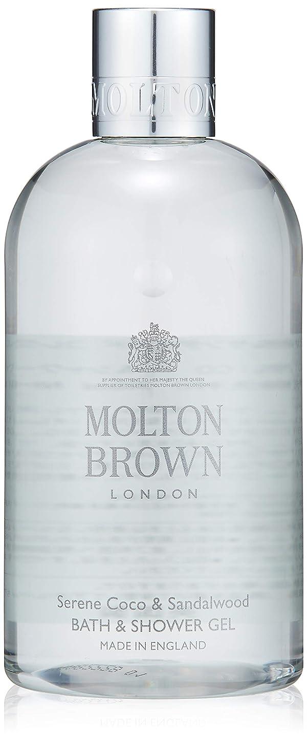 尽きるのヒープ続編MOLTON BROWN(モルトンブラウン) ココ&サンダルウッド コレクション CO バス&シャワージェル