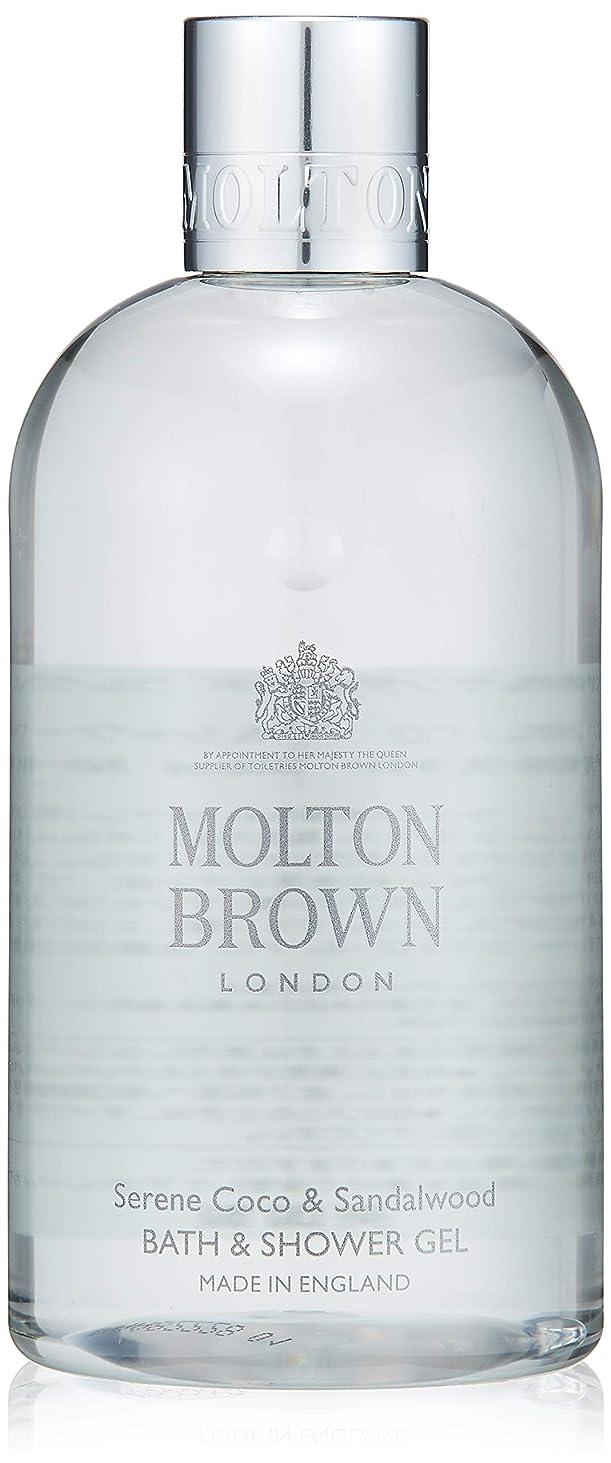 優雅安全な嫌がらせMOLTON BROWN(モルトンブラウン) ココ&サンダルウッド コレクション CO バス&シャワージェル