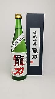 純米吟醸 龍力 [ 日本酒 720ml x 1本 ] [ギフトBox入り]