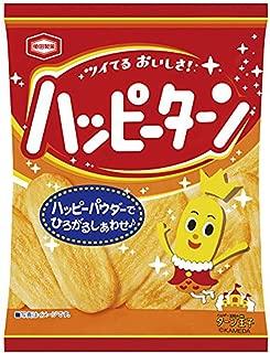 Happy Turn Happy Powder Covered Rice Cracker 1.3oz 10Bags Box Kamedaseika Japanese Ninjapo