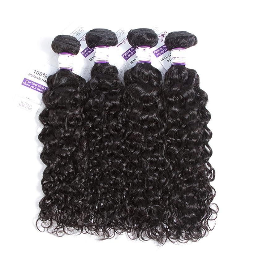 カポック寝室を掃除するリンケージかつら マレーシア水波髪バンドル8-28インチ100%人毛織りのremy髪ナチュラルカラー4ピース髪織り (Stretched Length : 10 12 14 14)