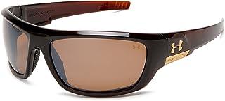 Under Armour Prevail Sunglasses