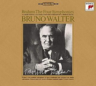 ブラームス:交響曲全集・管弦楽曲・協奏曲・声楽曲集(完全生産限定盤)