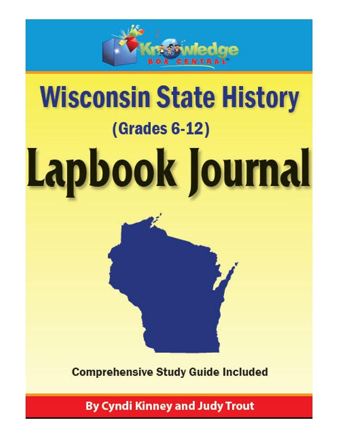 中性推定確執Wisconsin State History Lapbook Journal (English Edition)