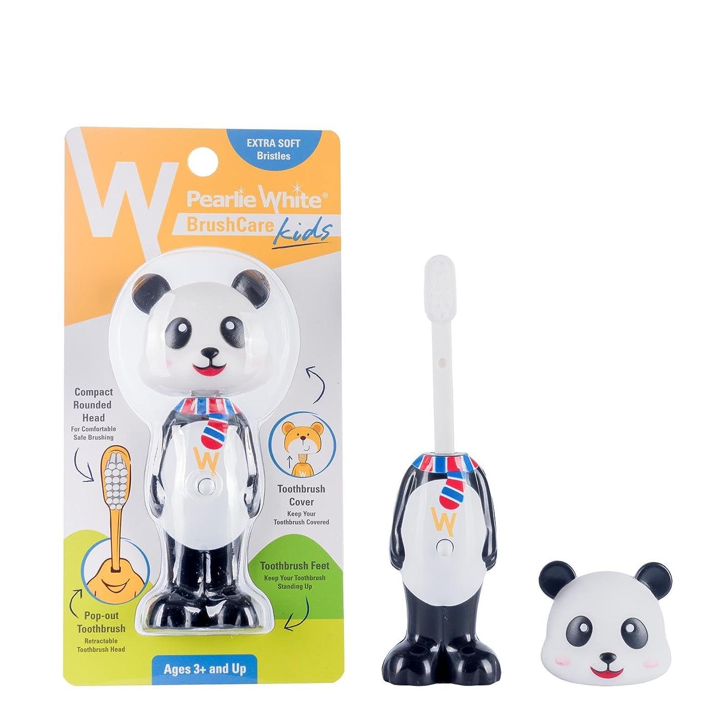茎シャックル良心的Pearlie White(パーリーホワイト) ブラシケア キッズ PANDA(パンダ) (1本)