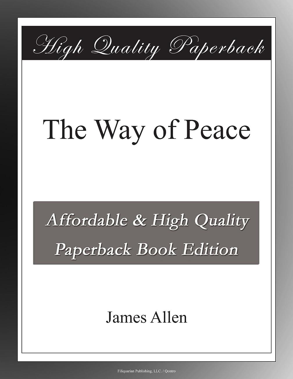 強化変形する変形するThe Way of Peace