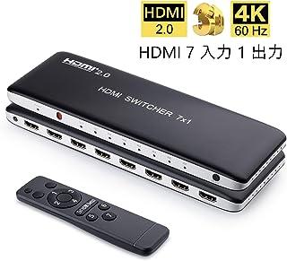 Univivi 進化版 HDMI2.0セレクター 7入力1出力 4K@60Hz HDR&HDCP2.2 UHD HDMI切替器 HDMI分配器 PS4Proなど対応 3D視覚 …