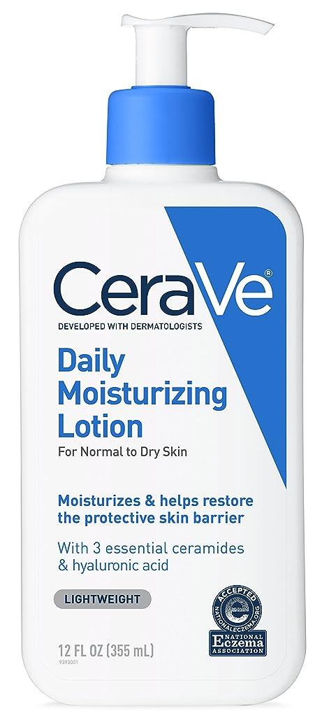 贅沢偶然のナビゲーション海外直送品Cerave Moisturizing Lotion, 12 oz by Cerave