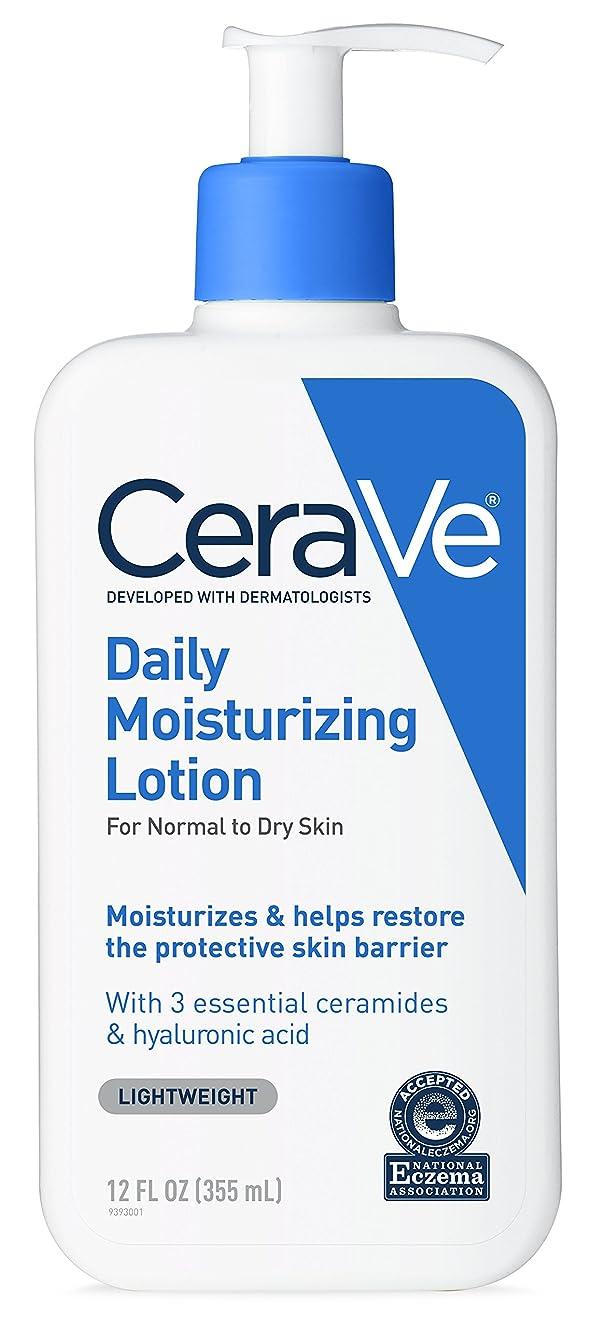 オートコート穏やかな海外直送品Cerave Moisturizing Lotion, 12 oz by Cerave