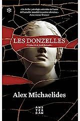 Les donzelles (NOVEL-LA) (Catalan Edition) Kindle Edition