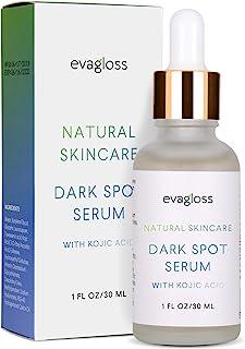 سرم اصلاح کننده لکه تاریک Evagloss با اسید کوجیک و مواد طبیعی برای صورت