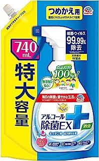 らくハピ アルコール除菌EX [つめかえ 740ml]