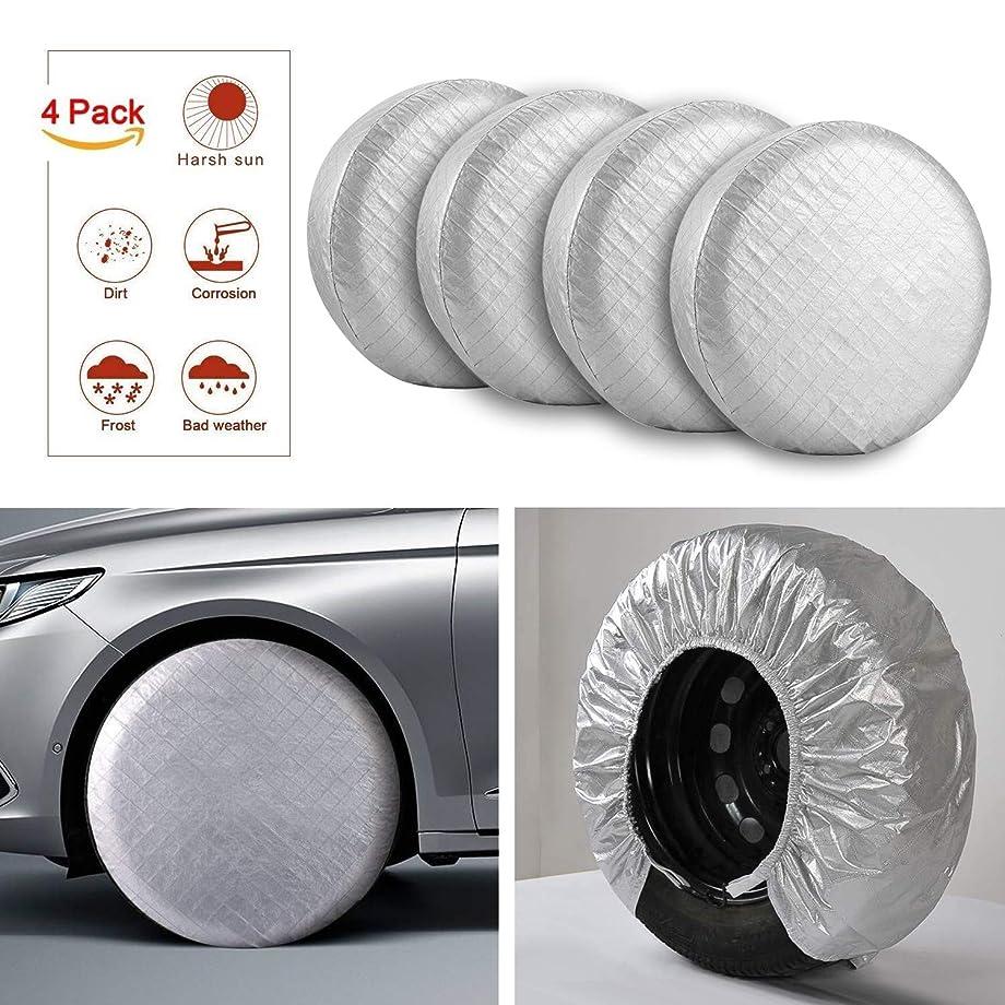 Kohree Tire Covers Tire Protectors RV Wheel Motorhome Wheel Covers Sun Protector Waterproof Aluminum Film, Cotton Lining Fits 30