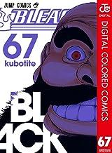 表紙: BLEACH カラー版 67 (ジャンプコミックスDIGITAL) | 久保帯人