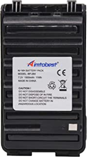 BP264 BP-264 Ni-MH 1500mAh Battery Compatible for ICOM IC-T70A IC-F4001 IC-F4003 IC-F3001 IC-V80 IC-U80 IC-F3101D IC-F3103D IC-F4101D IC-F4103D BP265 BP-265 with Belt Clip