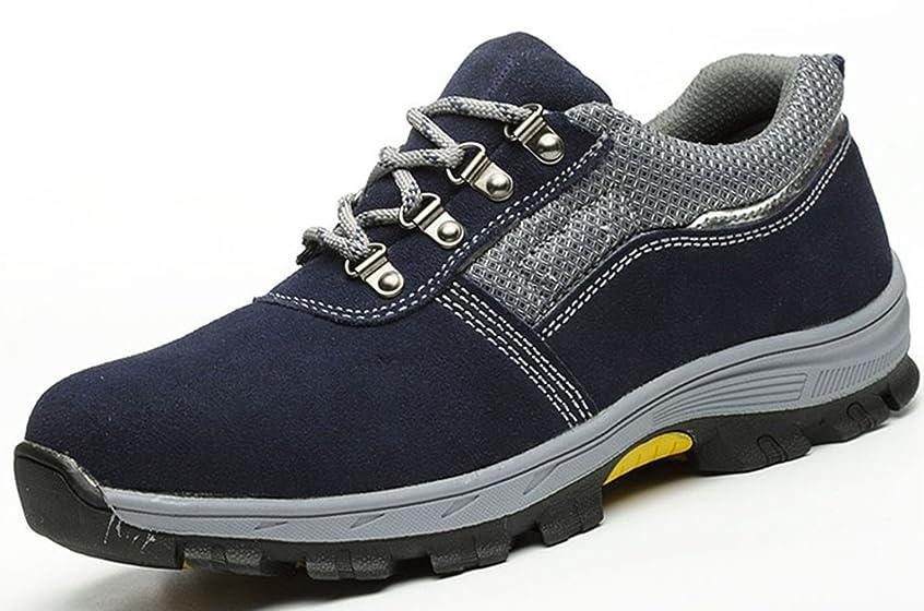 植生九時四十五分不明瞭[ZUOMA] メンズ 作業靴 安全靴 スニーカー 運動靴 労働保険靴 スポーツシューズ スエードシューズ セーフティーシューズ ランニングシューズ 滑り止め 耐磨耗