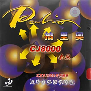 Palio CJ8000 H38-41 Pips in Ping Pong Rubber Sheet