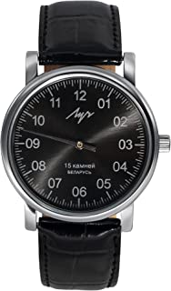 Best instrmnt watch battery Reviews