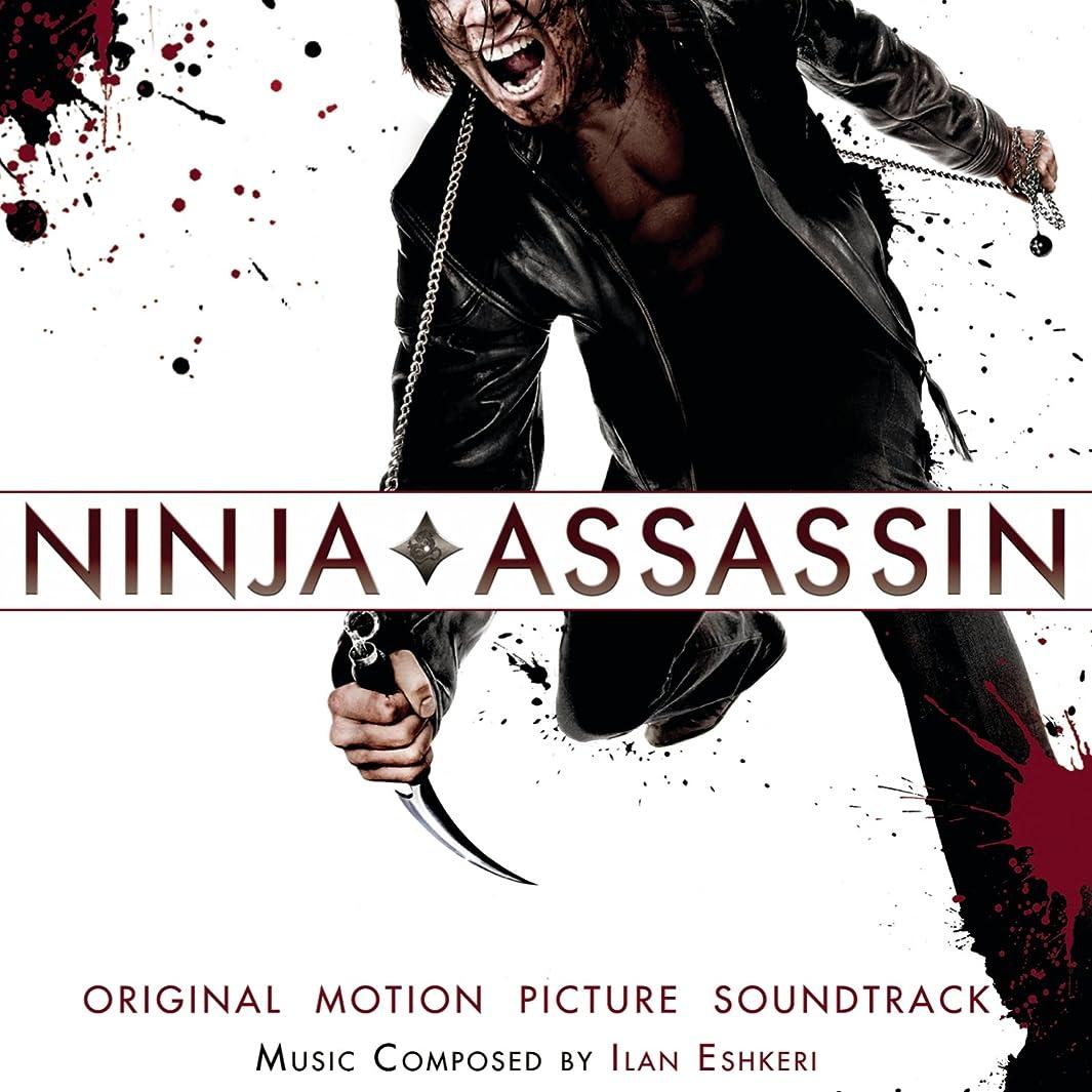 Ninja Assassin bpxzmzuqq04