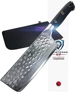 DALSTRONG Nakiri Vegetable Knife - Shogun Series X - Japanese AUS-10V Super Steel - Damascus - Hammered Finish - 6