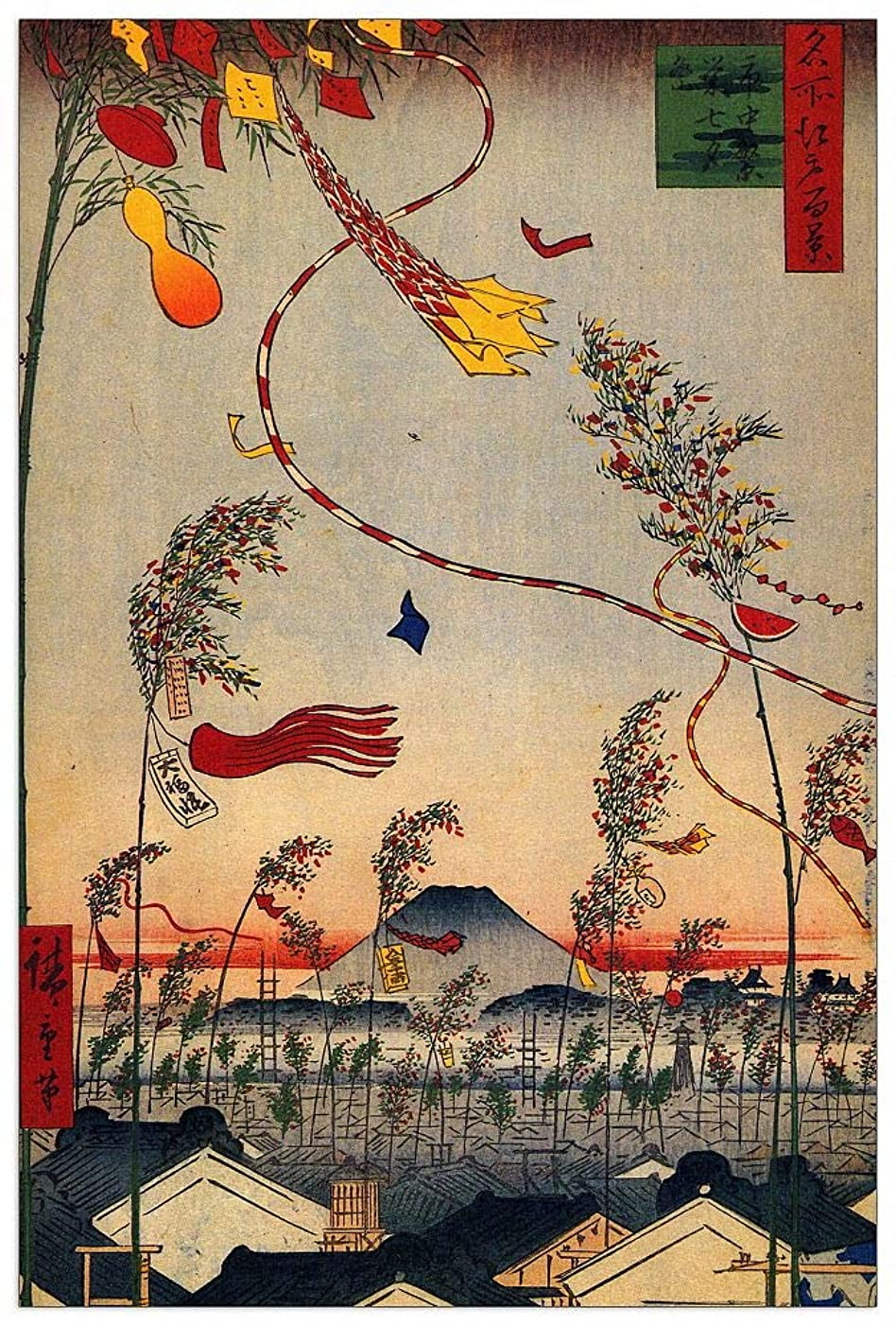 ArtPlaza TW92967 Hiroshige Utagawa - Tanabata Festival Decorative Panel 27.5x39.5 Inch Multicolored
