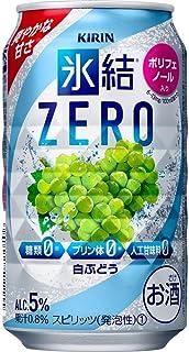 キリン 氷結ZERO 白ぶどう 350ml×24本 [ チューハイ ]
