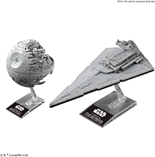 Star Wars Death Star II 1/2,700,000 & Star Destroyer 1/14,500, BandaiStar Wars Plastic Model