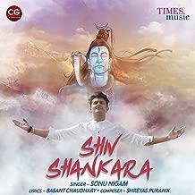 Shiv Shankara - Single