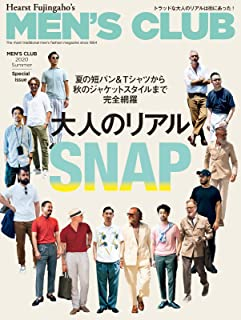 MEN'S CLUB (メンズクラブ)[特別版] MEN'S CLUB 2020 Summer Special issue (2020-07-25) [雑誌]