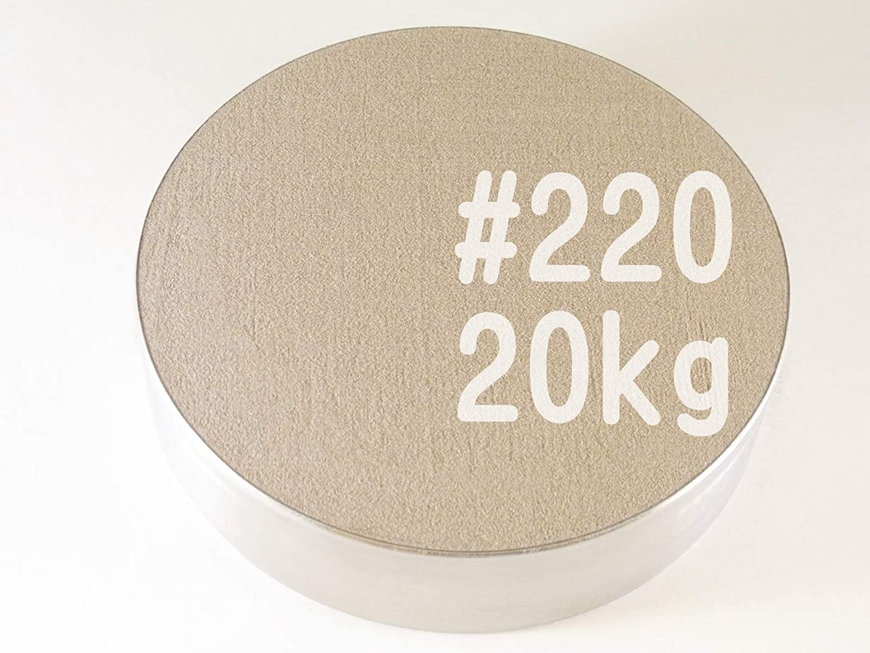 生命体図ドール#220 (20kg) アルミナサンド/アルミナメディア/砂/褐色アルミナ サンドブラスト用(番手サイズは7種類から #40#60#80#100#120#180#220 )