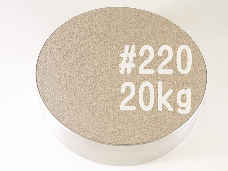 ずらす気怠い感じる#220 (20kg) アルミナサンド/アルミナメディア/砂/褐色アルミナ サンドブラスト用(番手サイズは7種類から #40#60#80#100#120#180#220 )