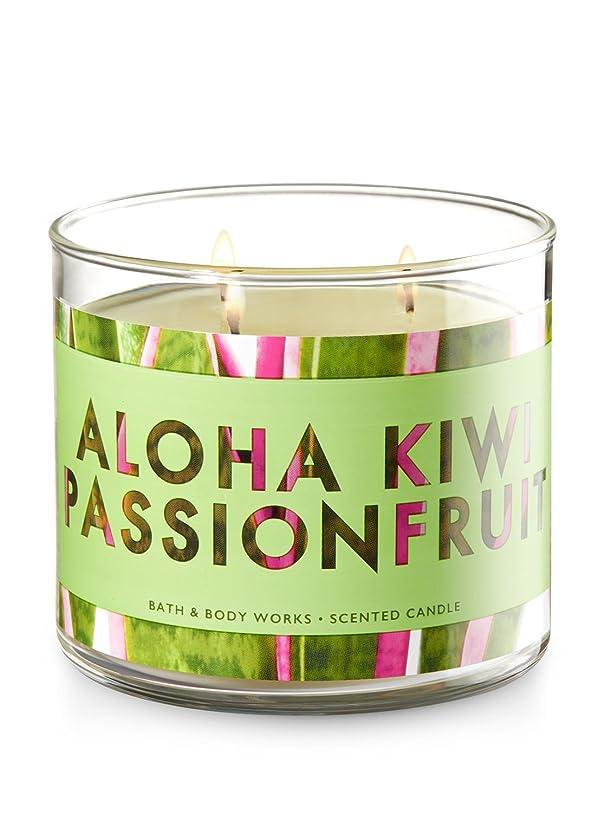 瀬戸際集団的かんがいBath and Body Works 3 Wick Scented Candle Aloha Kiwi Passionfruit 430ml