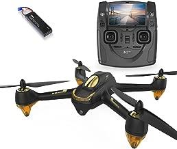 HUBSAN H501SS X4 FPV Drone GPS 5.8GHz Transmitter 1080P HD Camera Brushless Motor Quadcopter(H501SS Black)