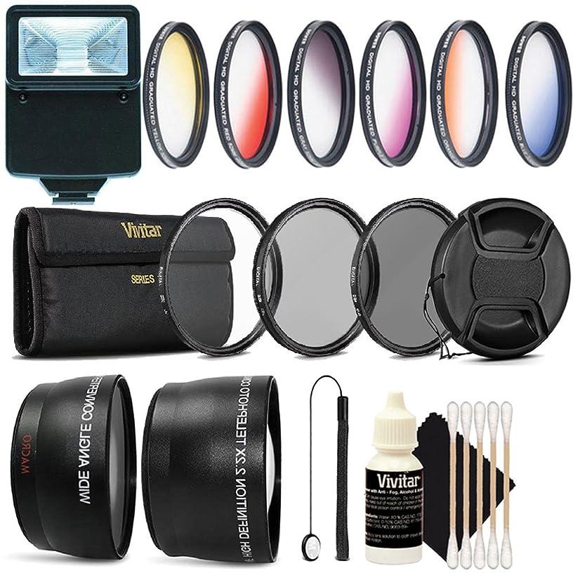 52MM Complete Lens Accessory Kit + Slave Flash for NIKON D5300 D5200 D5100 D5000
