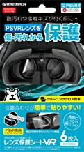GAMETECH Lens Screen Protectors for PlayStation VR Headset (3 sets (6sheets))