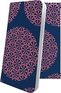 ケース isai V30+ LGV35 互換 手帳型 和柄 和風 日本 japan 和 七宝 縁起物 円満 イサイ プラス デザイン イラスト isaiv30 plus 模様