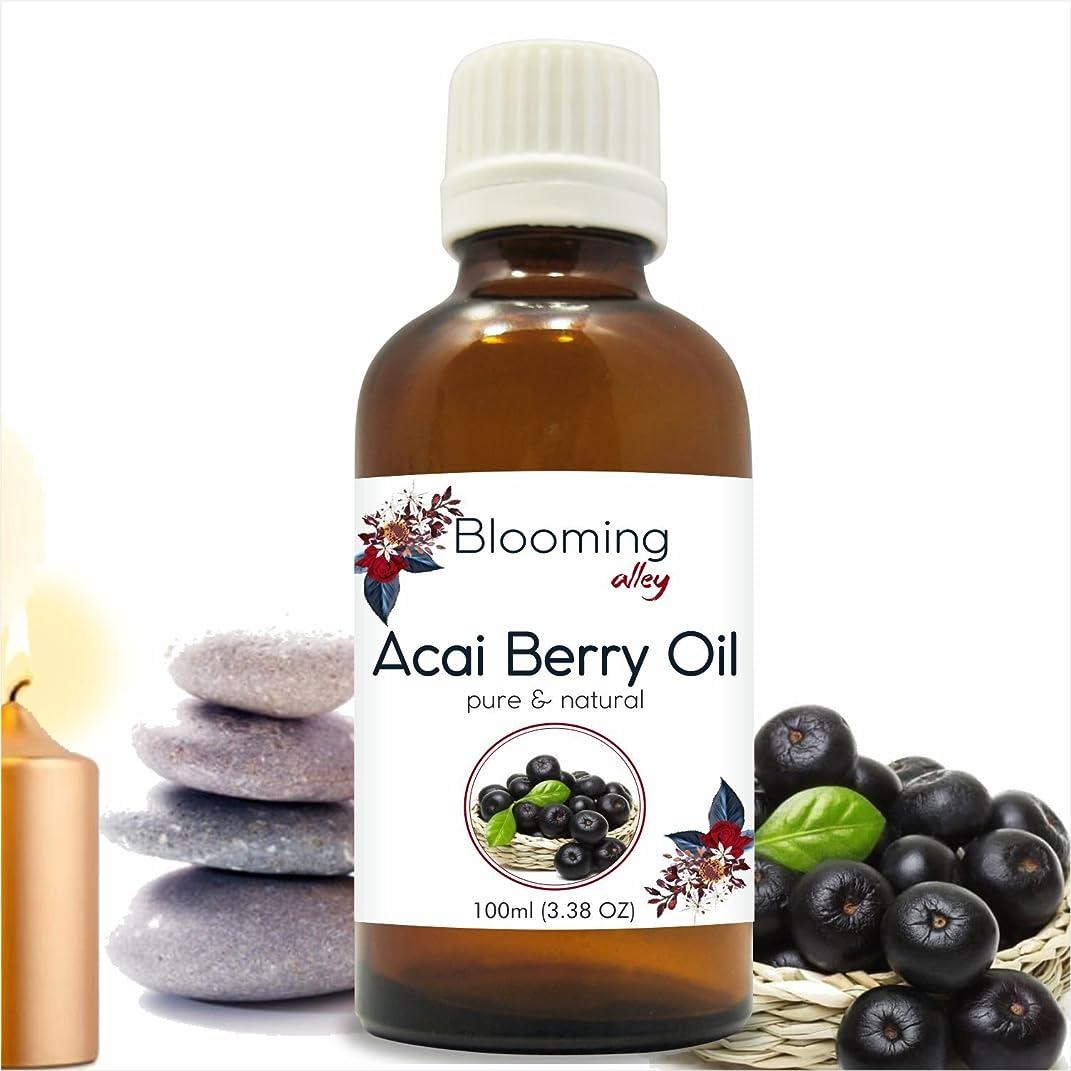 エンティティ娘おっとACAI Berry (Euterpe Oleraceae) Carrier Oil 100ML