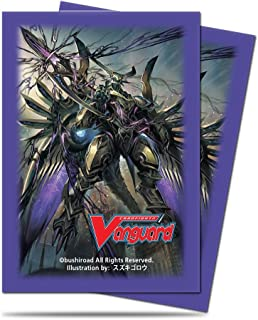 Ultra Pro 55 Bushiroad Cardfight Vanguard Spectral Duke Dragon Deck Protector Sleeves