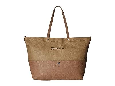 Sherpani Mai (Olive/Brown) Bags