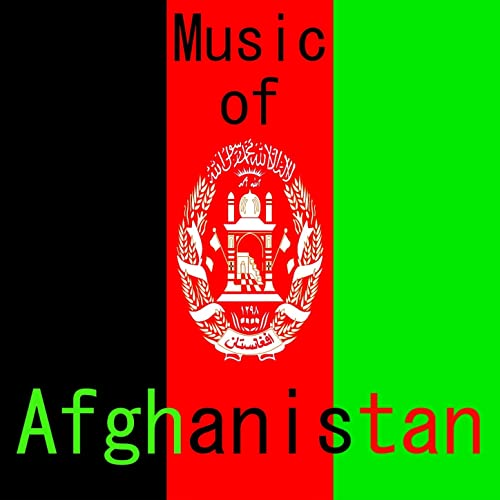 Afghan Music (Pashto Music) by Badala on Amazon Music