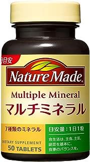 大塚製薬 ネイチャーメイド マルチミネラル 50粒