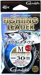 がまかつ(Gamakatsu) リーダー ファイティングリーダー ショート フロロカーボン 30cm M(22号) 透明 TU161 42297