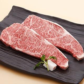 神戸牛 サーロイン ステーキ 200g×2枚
